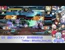【電撃FCI】  6/5 船橋ファンファン 第56回定例大会 「梅雨入り」