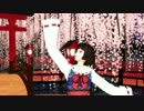 【MMD戦国BASARA】鶴姫で極楽浄土