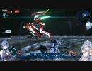 ガンダムブレイカー3 ~Delusion Create~ EP3