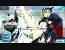 Fate/Grand Order アルトリア[オルタ] ランサー マイルーム&霊基再臨等ボイス集