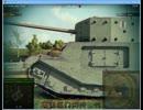 【WoT】TOGⅡに対する九八式三十七粍戦車砲射撃試験