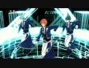 【MMDあんスタ】妄想感傷代償連盟(レオ・泉・凛月)