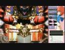 【パチンコ実機】CR聖戦士ダンバイン 319ver【1ゲッダン】