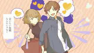 【yu-dai】恋の魔法【歌ってみた】