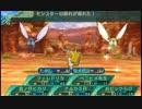 闇と光の世界樹の迷宮5 実況プレイ Part24