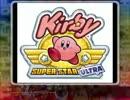 【カービィ25周年】星のカービィ組曲「THE MEDLEY OF KIRBY USAPDX」