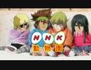 フェンス・オブ・フレーム改 10動物園マキブオォン!?