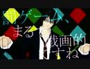 【MMD黒バス】 今吉と花宮で罰ゲーム 【今吉誕2017遅刻】