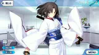 Fate/Grand Order 両儀式〔セイバー〕 マイルーム&霊基再臨等ボイス集+おまけ