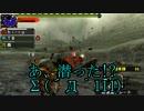 【3BH】バカで変態な3人組みが狩に出てみたXX【岩竜編】