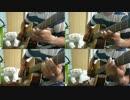 第62位:【ギター】 米津玄師/LOSER Acoustic Arrange.Ver 【多重録音】 thumbnail