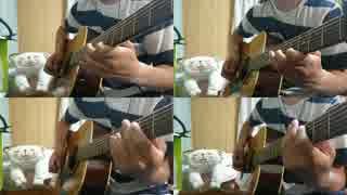 【ギター】 米津玄師/LOSER Acoustic Arrange.Ver 【多重録音】