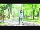 【蜜柑グミ】ダンスロボットダンス 踊ってみた【いりぽん生誕祭】