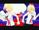 【東方MMD】Calc.【Wアリス&神綺様】