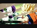 【新作】ドラゴンボールファイターズ Dragonball Fighter Z - E3 2017 PV