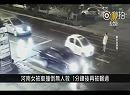 車に轢かれた女性誰も助けず二度被害【中国1分間】