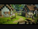 【Minecraft】まちつく のんびり街を作っていくよ Part:16【ゆっくり】