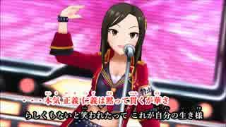 【ニコカラ】純情Midnight伝説 (Off Vocal)
