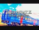 【MAD】JQ COMBAT X【JR九州】