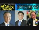 【長谷川幸洋・北側一雄(公明党副代表)】 ザ・ボイス 20170612