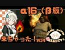 【OИE実況】ゾンビとメイドは萌えルンです!#04【7DTD】 thumbnail
