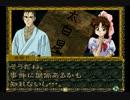 【実況】御神楽少女探偵団 初見プレイでクリアを目指す!Part15 [2-2]【PS】
