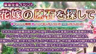 【実況】 今日から始まる害虫駆除物語 Part540【FKG】