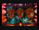第93位:【パチンコ実機】CR聖戦士ダンバイン FWN Attack×2 thumbnail
