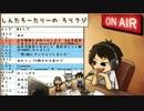 #249ソロトークラジオ【ろりラジ】怪盗キッドボイスで送るニヤつく時間