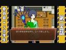 """【ニコニコ動画】""""ひきこもり""""と""""喉に詰まったタン"""" part.25【実況】を解析してみた"""
