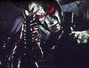 第37位:仮面ライダーX 第22話「恐怖の大巨人! キングダーク出現!!」