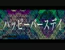 【初音ミク】チェゲラナ【オリジナル曲】
