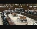 【テロ等準備罪】民進党の動議で散開となった参議院法務委員会