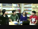 【第40回】『銀河英雄伝説』公式ニコ生番組「公式さんと語ろう!」アーカイブ配信