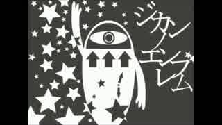 【会長ロイド】ジカンノエンブレム【UTAUカバー】
