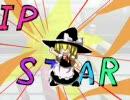 恋色VIPSTAR (東方ネタ画像集)