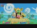 星のカービィ for Nintendo Switch (仮称)