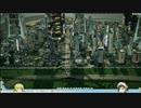 【SimCity】都市と流れ【ゆっくり実況しない】