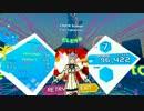 【Airtone】clock tower / Eizo Sakamoto【リプレイ動画】
