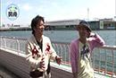 ブラマヨ吉田とういちの男舟 #17 尼崎
