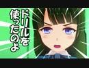 【MMD艦これ】さべっちょフィールド【MMDドラマ】
