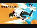 【オリジナル】STAND UP!