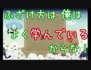 <MHXX実況>応援野郎とハンターとふざけ野郎の狩場-Part5-