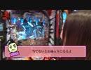 パチスロ【ガチ実戦ランキング】王道 〜No.7 倖田柚希編〜【ぱちんこCR北斗の拳7 転生/CR餃子の王将3 王盛プラス】