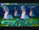 闇と光の世界樹の迷宮5 実況プレイ Part27