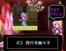 ゲームセンターSW 「ゲンソウキョウの謎」Vol.3