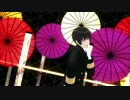 【ジャンル混合MMD】おねがい初期's【国×文豪×艦×刀】