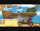 【ECO】 アナザーエンシェントアーク 「海賊団と宝島」 ボイスver.01