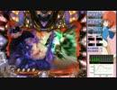 第46位:【パチンコ実機】CR聖戦士ダンバイン 319ver【4ゲッダン】 thumbnail