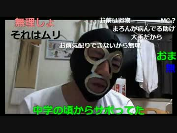 加藤純一 高田健志